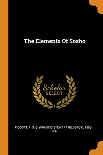 The Elements of Sosho