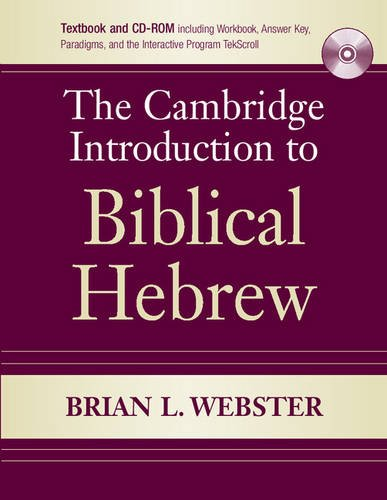 The Cambridge Introduction to Biblical Hebrew Paperback with CD-ROM