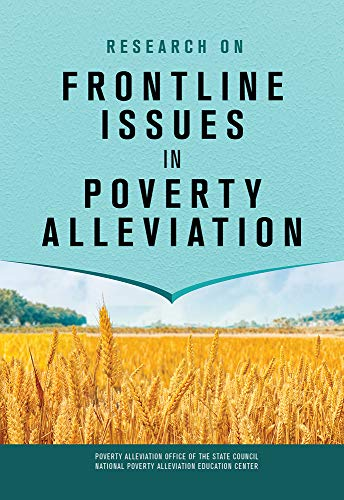 Research on Frontline Issues in Poverty Alleviation