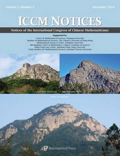 Notices of the International Congress of Chinese Mathematics