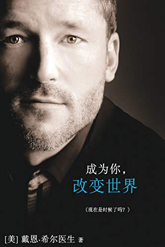 , - Being You Simplified Chinese