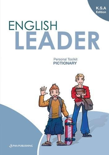 English Leader: Personal Toolkit: Grammar Levels 1-4