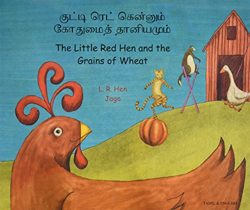 Little Red Hen and the Grains of Wheat in Tamil and English