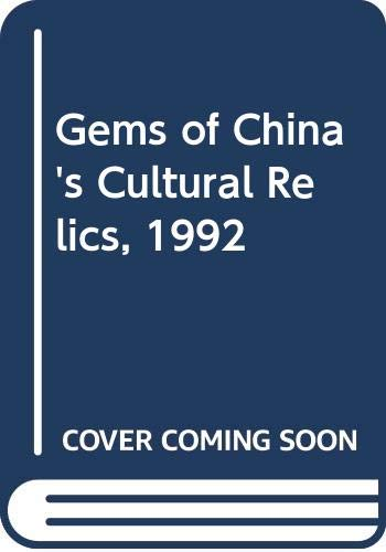 Gems of China's Cultural Relics, 1992