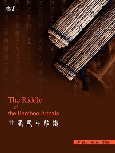 The Riddle of the Bamboo Annals